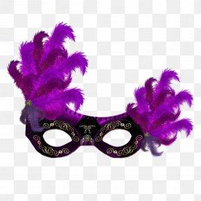 Carnival Mask Transparent Images - Mask Carnival Clip Art PNG