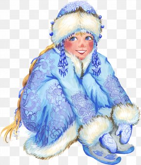 Nowruz - Snegurochka Ded Moroz New Year Tree Clip Art PNG