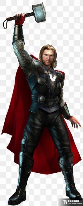 Hammer Thunder - Thor: God Of Thunder Loki Asgard Video Game PNG