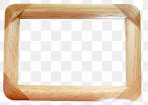 Photo Frame - Picture Frame PNG