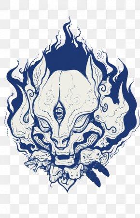 Flame Monster Illustration - Digital Illustration Drawing Behance Illustration PNG