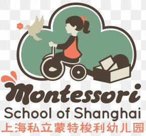 Bilingual Elementary Teacher Resume - Montessori School Of Shanghai Montessori Education Teacher Vertebrate PNG