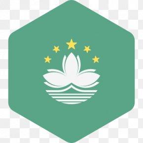 Flag - Flag Of Macau National Flag Flag Of China PNG