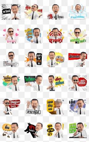 Supermarket Goods - Sticker Emoticon Stock Exchange Of Thailand Man Of Action Studios Clip Art PNG