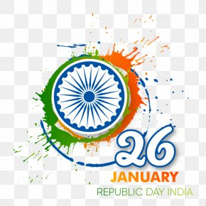 Happy Republic Day - India Republic Day January 26 Image PNG