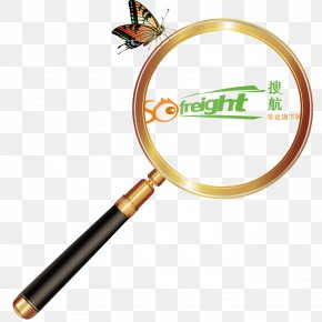 Creative Magnifying Glass - Magnifying Glass Royalty-free Clip Art PNG