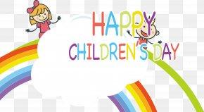 Cartoon Rainbow White Clouds Children's Day LOGO - Children's Day Illustration PNG