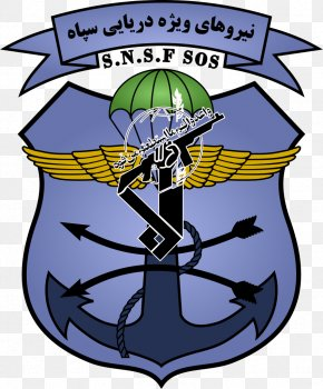 Military - Iran Sepah Navy Special Force Islamic Revolutionary Guard Corps Special Forces Navy Of The Army Of The Guardians Of The Islamic Revolution PNG