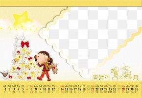 Calendar Template - Cartoon December Template PNG