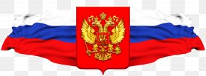 Russia - Ulan-Ude Russia Day Holiday Victory Day Daytime PNG