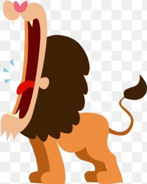 Roar - Lion Roar Clip Art PNG