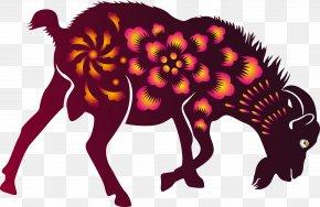 Pattern Goat - Goat PNG
