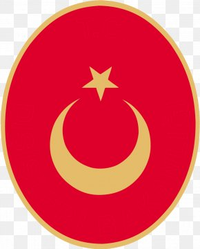 Turk - National Emblem Of Turkey Coat Of Arms Flag Of Turkey National Emblem Of France PNG