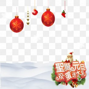 Christmas Posters - Christmas Poster New Year's Day PNG