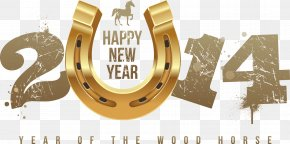 Year - Horse New Year's Day Equestrian Clip Art PNG