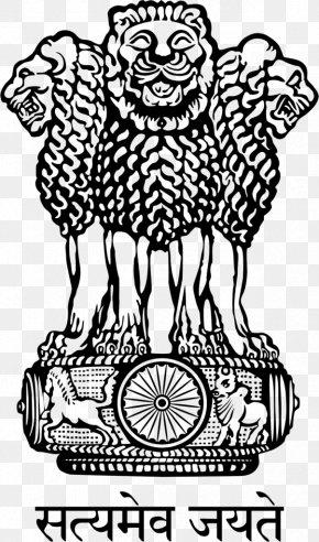 Ashoka Chakra Drawing - Lion Capital Of Ashoka State Emblem Of India National Symbols Of India PNG