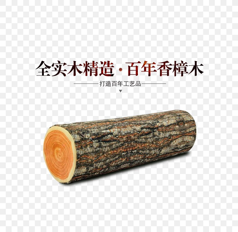 Tree Stump Pillow Wood Cushion Trunk, PNG, 800x800px, Pillow, Bed, Bedding, Bolster, Chair Download Free