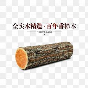 Trees - Tree Stump Pillow Wood Cushion Trunk PNG