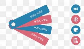 Creative Geometry Ppt Chart - Geometry Line Diagram Chart Shape PNG