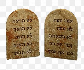 Judaism - Jewish Cuisine Ten Commandments Judaism Book Of Exodus God PNG