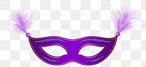 Purple Carnival Mask Clip Art PNG Image - Mask Masquerade Ball Mardi Gras Blacks And Whites' Carnival PNG