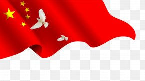 Red Flag - Inner Mongolia 19th National Congress Of The Communist Party Of China Poster PNG