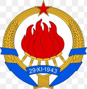 Emblem Of The Ukrainian Soviet Socialist Republic - Socialist Federal Republic Of Yugoslavia Kingdom Of Yugoslavia Serbia And Montenegro PNG