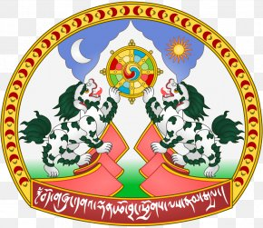 Tibetan - Tibetan Diaspora Sikyong Central Tibetan Administration Standard Tibetan PNG