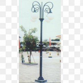Lampu Raya - Street Light Utility Pole Lamp PT. Indalux Enterprindo PNG