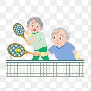 Tennis Pictures - Tennis Player Cartoon Clip Art PNG