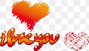 Creative Valentines Day - Valentines Day Qixi Festival Heart PNG
