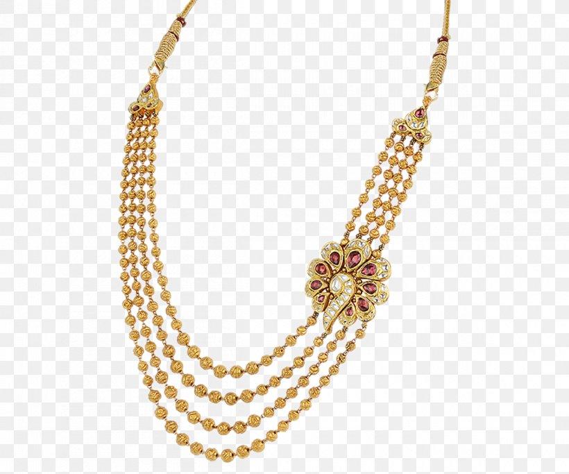 Necklace Amazon Com Jewellery Gemstone Online Shopping Png 1200x1000px Necklace Amazoncom Bangle Body Jewelry Chain Download