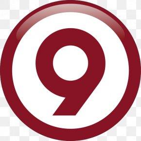 OMB Logo Austria - JPEG Computer File Napa Clip Art PNG