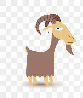 Cute Lamb - Goat Sheep Illustration PNG