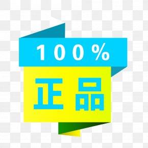 Taobao Identify Creative Subscript - Nokia Smartphone Huawei 4G Taobao PNG