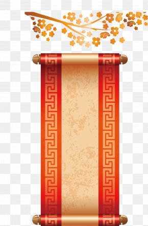 Vector New Year New Year Reel - Chinese New Year Lunar New Year PNG