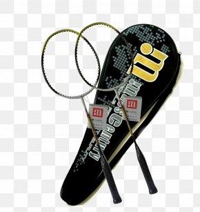 Badminton - Badminton Racket Ball Game Sport PNG