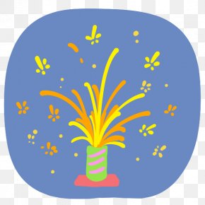 Leaf - Petal Leaf Flowering Plant Clip Art PNG