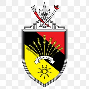 Ministry Of Environment And Natural Resources - Federal Territories Flag And Coat Of Arms Of Negeri Sembilan Ibupejabat PERKIM NEGERI SEMBILAN Peninsular Malaysia PNG