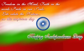 Independence Day - Indian Independence Day Quotation August 15 Wish PNG