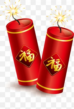 Chinese New Year - Firecracker Chinese New Year Japanese New Year Fireworks Clip Art PNG