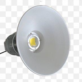 Industrial Lamp - Light-emitting Diode LED Lamp Lighting LED Street Light PNG