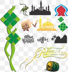 Ketupat - Graphic Design Clip Art PNG
