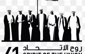 National Day Celebration - Abu Dhabi Dubai National Day Public Holiday PNG
