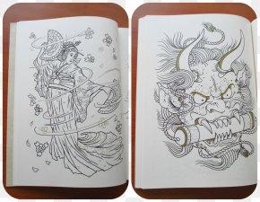 Book - Coloring Book Drawing /m/02csf PNG