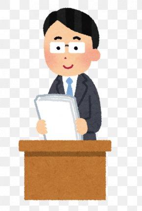 Teacher - Teacher Student 教卓 School Learning PNG