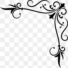 Corner Flourish Cliparts - Royalty-free Clip Art PNG