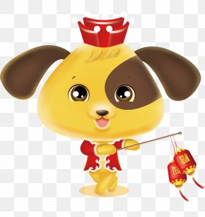 A Dog With A Lantern - Dog Chinese New Year Chinese Zodiac Lunar New Year New Years Day PNG