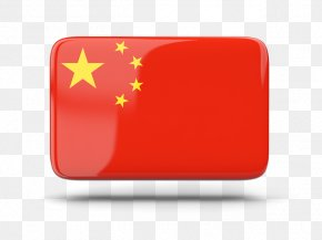 Flag - Flag Of China Flag Of China Flag Of The Soviet Union National Flag PNG