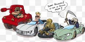 Apocalypse - Drawing Cartoon Four Horsemen Of The Apocalypse Comics PNG